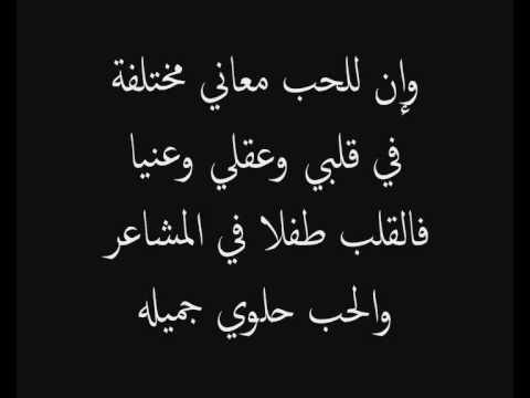 اجمل أبيات شعر رومانسية 2019 احلى 100 بيت شعر عن الحب