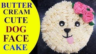 BUTTERCREAM DOG FACE CAKE/ DOG CAKE/ CUTE DOG CAKE/ CAKE