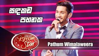 Pathum Wimalaweera | සඳකඩ පහණක | Dream Star Season 10 Thumbnail