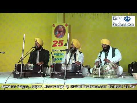 Bhai Gurdeep Singh Ji (Ganga Nagar) - 11Feb2017,Jawahar Nagar, Jaipur