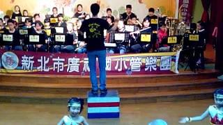 2015香港胡素貞博士紀念學校暨沙田圍胡素貞博士紀念學校蒞校參訪廣福管樂團迎賓曲5.  LITTLE APPLE