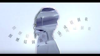 楊丞琳Rainie Yang -【年輪說】預購20秒CF