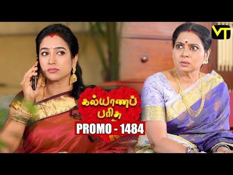 Kalyana Parisu Promo  21-01-2019 Sun Tv Serial  Online