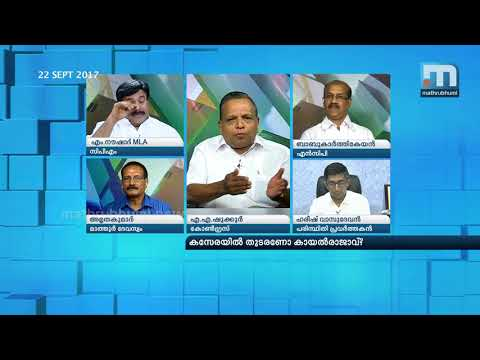 Should Thomas Chandy Continue As Minister?| Super Prime Time| Part 2| Mathrubhumi News