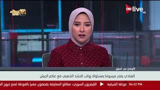 تعليق د. فاضل البدراني على قرار رئيس الوزراء العراقي بمساواة رواتب الحشد الشعبي مع عناصر الجيش