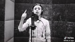 اغنيت الشهيد محمود البنا