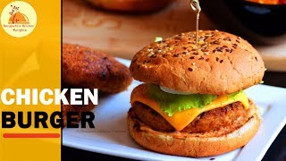 Chicken Burger | Burger with homemade chicken patty | Easy Homemade Burger