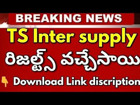 Supply inter results 2019 ts