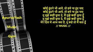Mere Dil Mein Aaj Kya Hai Karaoke Lyrics Scale Lowered