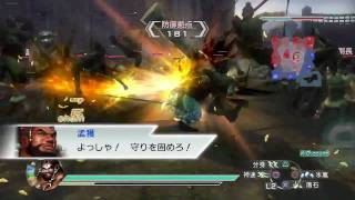 Dynasty Warriors 6: Empires (JPN) - Meng Huo Empires Gameplay (HD)