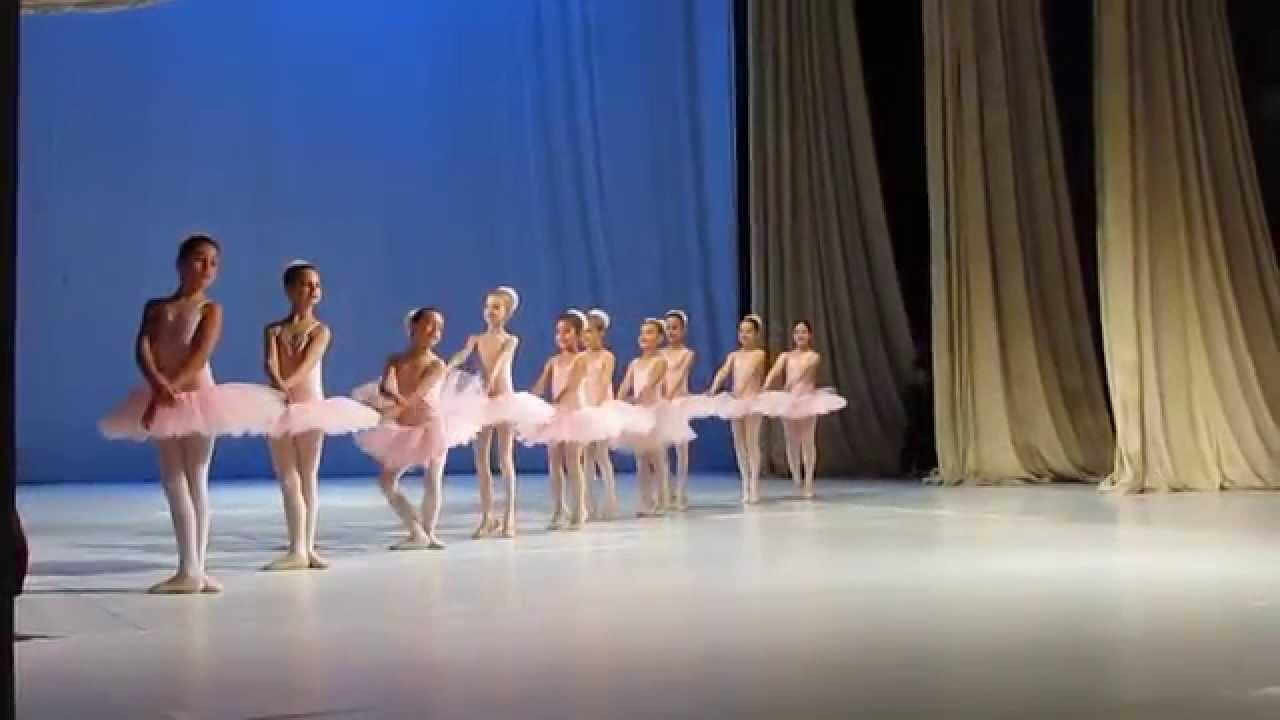 Танц на малките лебедчета из балета