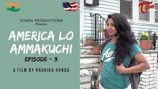 America Lo Ammakuchi | Telugu Comedy Web Series | Episode 3 | By Radhika Konda | TeluguOne