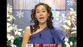 jipijigi-yoon-do-hyun-kim-c-05