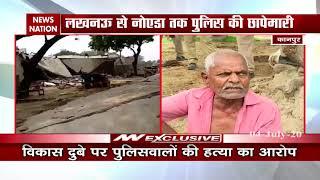 Uttar Pradesh: Vikas Dubey is innocent- Vikas's Father
