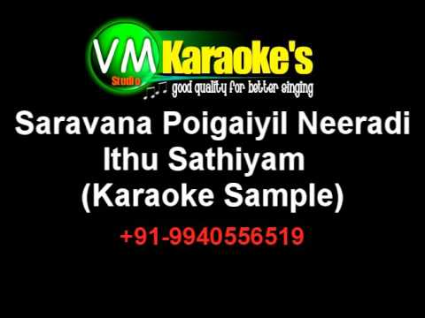 Saravana Poigaiyil Neeradi Karaoke VM  Ithu Sathiyam