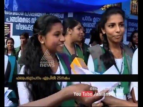 SSLC exams finished in Kerala | കേരളത്തിലെ എസ് എസ് എല് സി പരീക്ഷകള് അവസാനിച്ചു