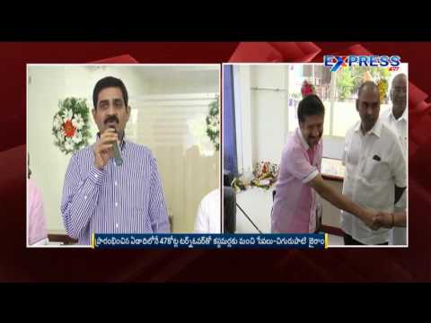 Industrialist Jayaram Chigurupati Inaugurates KBS branch in Vijayawada  - Express TV
