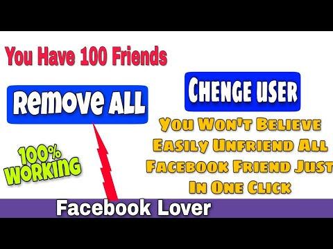 How to use machine liker - Myhiton