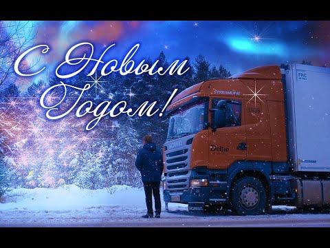 ВОЛШЕБСТВО В ТВОИХ РУКАХ! Новогодний ролик от DELKO