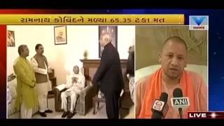 Celebration in 'Kanpur' home town of elected president kovind | Vtv News