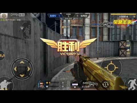 Crisis Action eSport FPS 2 [จีน] #77 มึงไปลง MOD ตัวไหนมา!?!