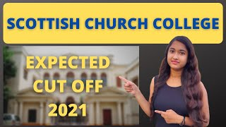 Scottish Church College Kolkata |  Scottish Church College Expected cut Off 2021 | Admission process