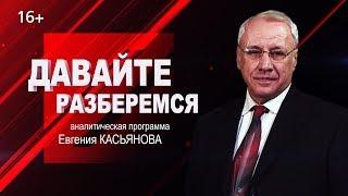 Заголовок: Взаимоотношения власти и бизнеса в России и Забайкальском крае