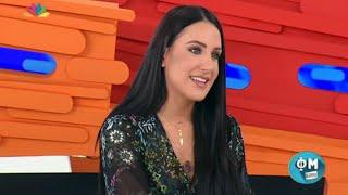 ΦΜ Live - 8.10.2015 - Μαλού Κυριακοπούλου