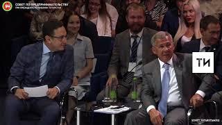 санкции главам районов от Минниханова