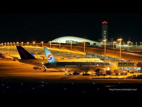 関西国際空港 展望ホールからの夜景 Kansai International Airport Night Osaka Japan