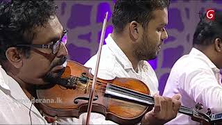 Gee Mathaka with Bandula Wijeweera - 22nd February 2018 Thumbnail