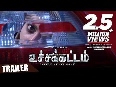 Uchakattam Tamil Trailer | Kiccha Sudeep | Sunil Kumar Desai,Thakur Anup Singh,Dhanshika,Tanya Hope