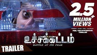 Uchakattam Tamil Trailer