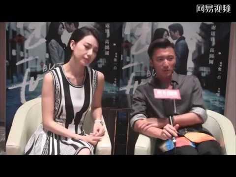 "《一生一世》专访谢霆锋和高圆圆 ~ Nicholas Tse & Gao Yuan Yuan Interview for ""But Always"" (9.4.2014)"
