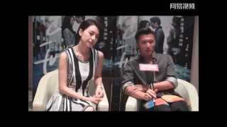 《一生一世》专访谢霆锋和高圆圆 ~ Nicholas Tse & Gao Yuan Yuan Interview for