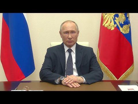Владимир Путин подписал