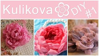 Цветы Из Ткани / То, что я делаю #1 / KULIKOVA((Меняйте качество на HD в настройках) Здравствуйте! Меня зовут Анастасия Куликова. В этом видео я предлагаю..., 2013-07-10T07:19:11.000Z)