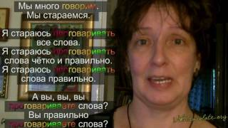 LEARN RUSSIAN LANGUAGE GRAMMAR, RUSSIAN PREFIXES, Lesson: Who Wants To Talk | RUSSIAN 2: Basic