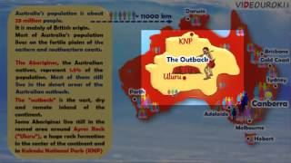 "Видеоурок по английскому языку ""Australia"""