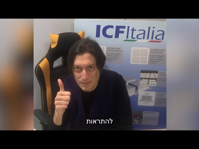 דרישת שלום מאיטליה!