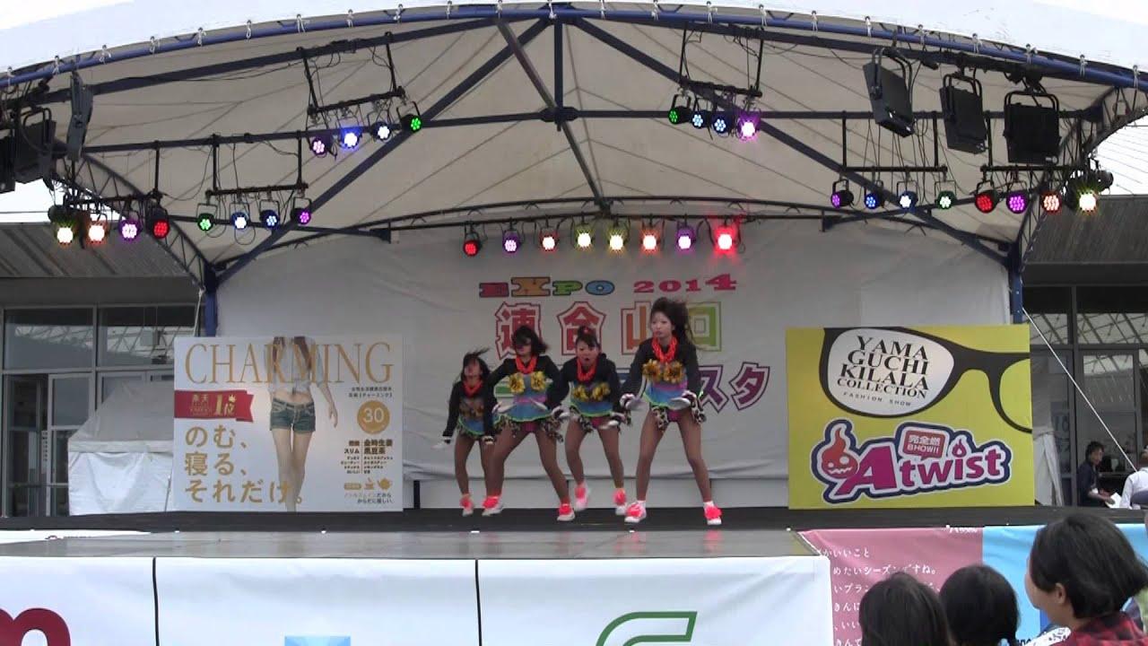 Expo2014 連合山口メーデーフェスタ Dance(OME chick) - YouTube