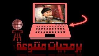 موقع عمل لوجو مجانا screenshot 3