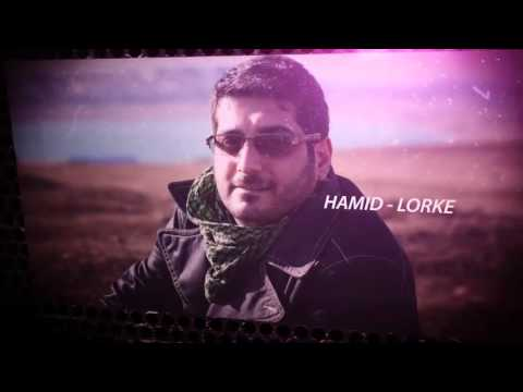 Hamid   Lorke New Single 2014 TubeID Net