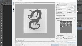 Как создать PNG с прозрачностью в Photoshop:  сделать PNG с прозрачным фоном