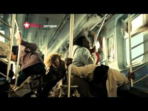 Опасные пассажиры поезда 123 (трейлер)