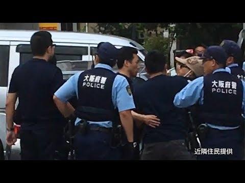 あおり運転で傷害容疑、指名手配の男逮捕 大阪市内で