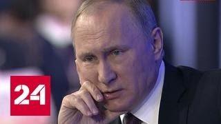 Путин отметил башкирский патриотизм со времен 1812 года