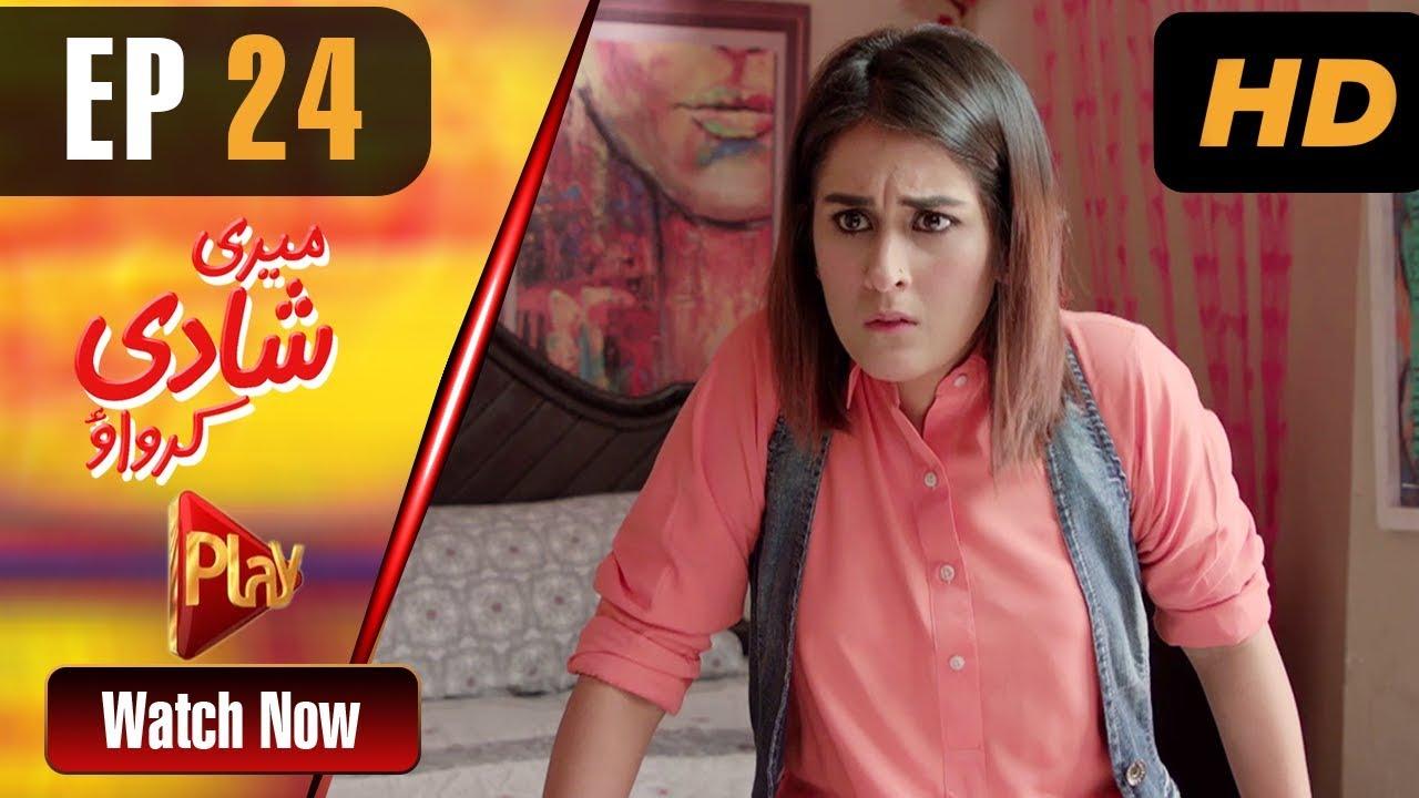 Meri Shadi Karwao - Episode 24 Play Tv Jun 27, 2019