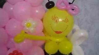Красивая единичка из воздушных шаров (beautiful unit  of balloons)