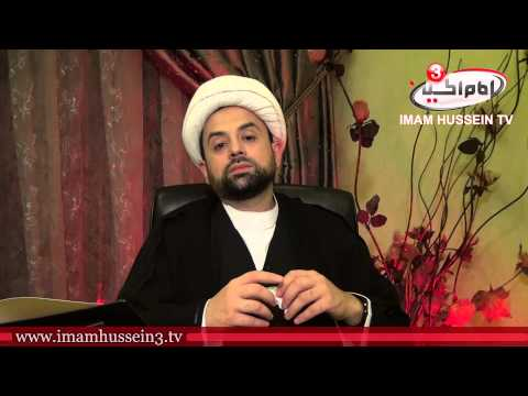 Islam and the West | Islamic Bond of Marriage | Sheikh Ibrahim Serhan El-Amely